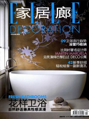 KSDS Press 家居廊 Elle Decoration China, May 2009
